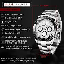 <b>PAGANI DESIGN</b> 2019 <b>New Men's</b> Watches Sport Quartz Watch ...