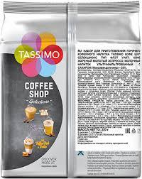 Кофе капсульный <b>Tassimo FLAT WHITE</b> купить в интернет ...