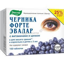 Черника-Форте с витаминами и цинком таблетки 250мг 150 шт ...