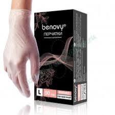 Одноразовые <b>перчатки</b> Бенови: купить в интернет-магазине ...