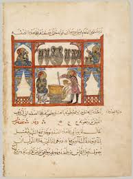 the art of the abbasid period essay heilbrunn preparing medicine from honey folio from a dispersed manuscript of an arabic translation of the