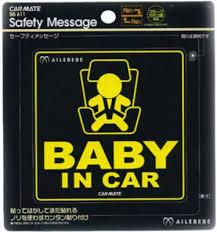 Детские <b>автокресла Carmate</b> - <b>аксессуары для автокресел</b> и ...