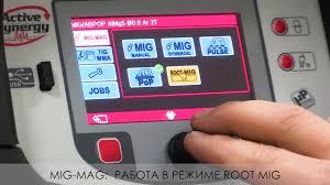 Обзор <b>Сварочные аппараты TELWIN</b> ELECTROMIG 230 и 330 ...