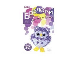 <b>Набор</b> для плетения Lori Брелоки Совушка из бусин от 7 лет Бус ...