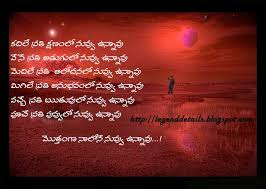 love+proposal+letters+in+telugu+with+images.jpg via Relatably.com