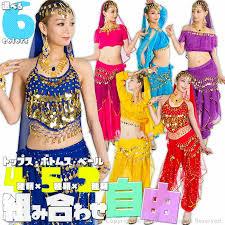 Me-Me: Arabian Halloween <b>costume</b> play dance clothes belly dance ...