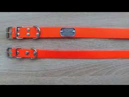Сигнальный <b>ошейник</b> для охотничьих собак PVC Orange - YouTube