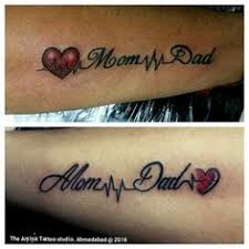 <b>dad mom</b> I <b>love u</b>