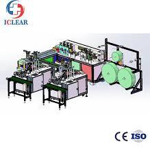 China Fully Automatic <b>Disposable Non-Woven</b> Medical <b>Mask</b> 1+2 ...