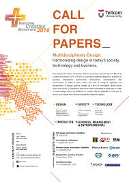 bcm call for paper in multidisciplinary design harmonizing call for paper bcm 2016