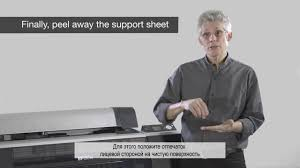 <b>Epson Japanese Kozo Paper</b> Thin - How to Print and Prepare