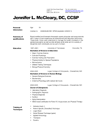 example first year teacher resume sample resumes sample resume