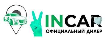 <b>Zotye</b> Coupa купить в Москве. Цена Зоти Купа у официального ...