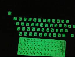 <b>Russian Letters</b> ultrabright <b>Fluorescence</b> Luminous <b>Keyboard</b> ...