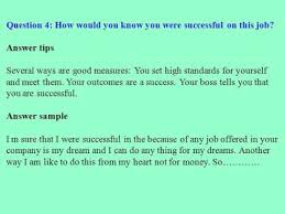 retail s associate interview questions and answers   retail s associate interview questions and answers