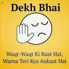 whatsapp status in urdu Archives - happywishesday.com