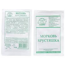 <b>Семена</b> Морковь Хрустяшка в белой упаковке Седек в Воронеже ...
