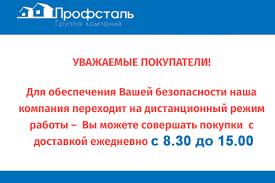 Лаки,<b>эмали KUDO</b> купить в Ижевске по цене от 55 руб ...