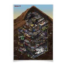 Плакат A3(29.7×42) Universe 113 #2271162 от Rostik