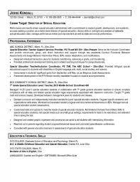 resume  special education resume  corezume coresume