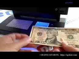Детектор валют <b>PRO</b>-<b>12 LPM LED</b> - YouTube