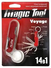 """Мультитул-брелок многофункциональный """"Voyager"""" 14 в 1 ..."""