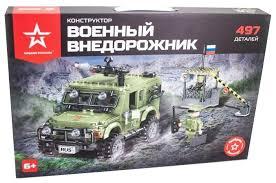 <b>Конструктор Армия России</b> АР-01005 <b>Военный</b> внедорожник ...