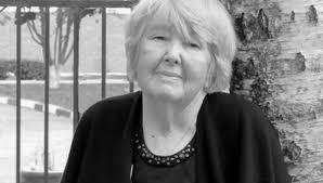 Вести.Ru: Умерла автор книги о гардемаринах Нина <b>Соротокина</b>