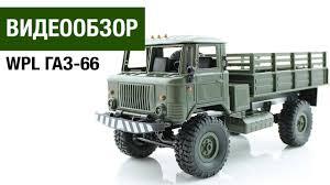 "(ГАЗ-66 ""Шишига"")."