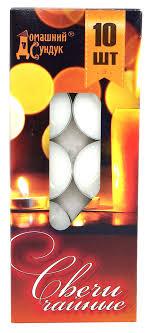 """<b>Набор чайных свечей</b> """"Домашний сундук"""", цвет: белый, 10 шт ..."""