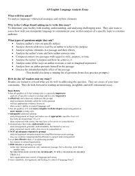 How to write rhetorical essay