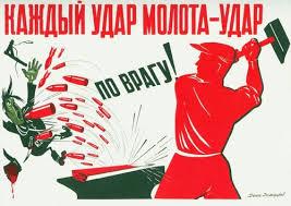 Resultado de imagen de Carteles soviéticos contra el fascismo
