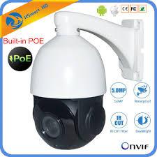 30X PTZ IP Camera 30x ZOOM <b>5MP</b> Pan Tilt <b>Outdoor</b> Security ...