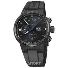 Наручные <b>часы Oris</b>: Купить в Москве | Цены на Aport.ru