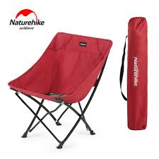<b>Garden</b> & Patio <b>2 PCs</b> PORTABLE FOLDING CAMPING <b>STOOL</b> ...