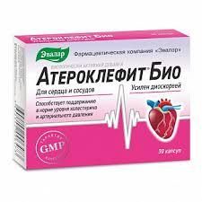 <b>Атероклефит био</b> капсулы 250мг <b>30</b> шт. эвалар купить по ...