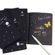 black <b>paper sketchbook</b>