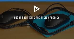 Обзор <b>Logitech G Pro</b> и G102 PRODIGY - ProGamer.Ru