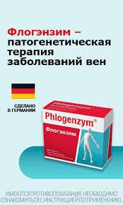 Трентал® (Trental®), инструкция, способ применения и дозы ...