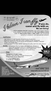 forum pramugari kuala lumpur saudi arabian airlines flight 20150312101231
