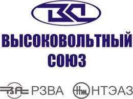 Картинки по запросу высоковольтный союз-украина ооо