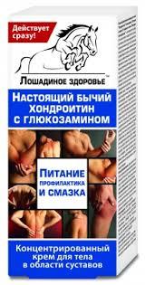 <b>Крем Лошадиное здоровье</b> для тела Хондроитин и глюкозамин ...
