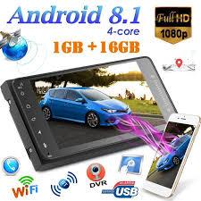Car Stereo Bluetooth GPS Navi <b>VODOOL 7 inch</b> 2 DIN Android 8.1 ...