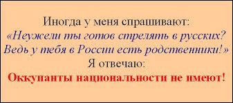 В Украине стартовала акция: владельцы зарплатных карт Приватбанка смогут увеличить зарплату на 5% - Цензор.НЕТ 2844