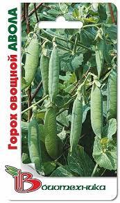 <b>Семена гороха</b> купить в Новосибирске