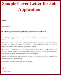 cover letter sample for a job cover letter database cover letter sample for a job