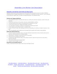 resume format production worker sample social work resume regard to sample education resume sample social work resume regard to sample education resume