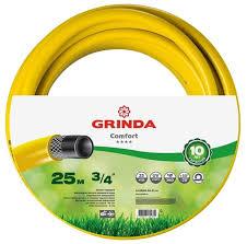 """<b>Шланг GRINDA COMFORT 3/4</b>"""" 25 метров — купить по выгодной ..."""