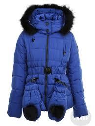 Детские <b>куртки Pulka</b>