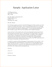 examples of application letter basic job appication letter application letter sample templates 2222